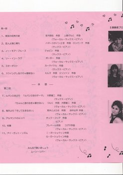 '18桜森コミセン-4.jpg