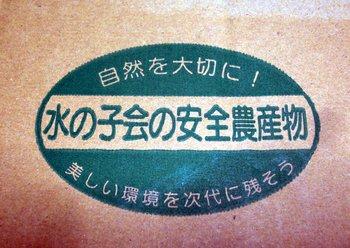 みかん-2.jpg