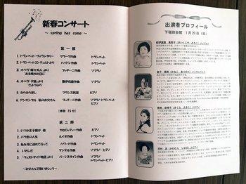 コミセン下福田-5.jpg