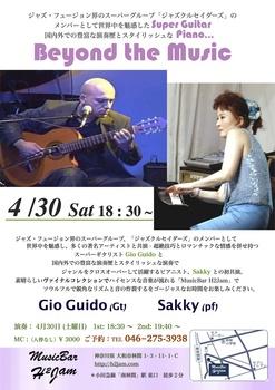 Gio Guido & Sakky.jpg