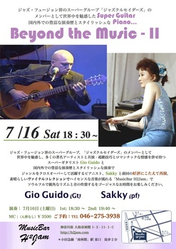 Gio Guido & Sakky -II .jpg