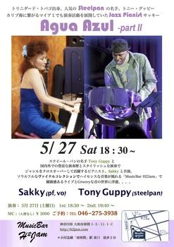 Tony & Sakky-II.jpg