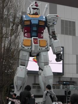 Totem-6.JPG